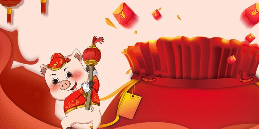 Kitajski horoskop zanimiva dejstva
