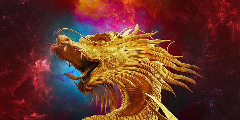 Znamenje zmaj, najbolj plemenito znamenje v kitajski astrologiji